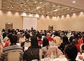 【アロハージャパン社主催】 統合療法推進シンポジウム2014