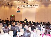 【アロハージャパン社主催】代理店総会2009