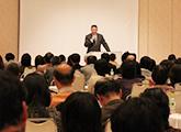 【アロハージャパン社主催】代理店総会2011