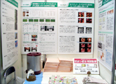 【アロハージャパン社出展】関西健康産業フェア2011