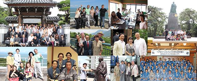 アロハージャパン20周年高知旅行