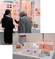 関西健康産業フェア